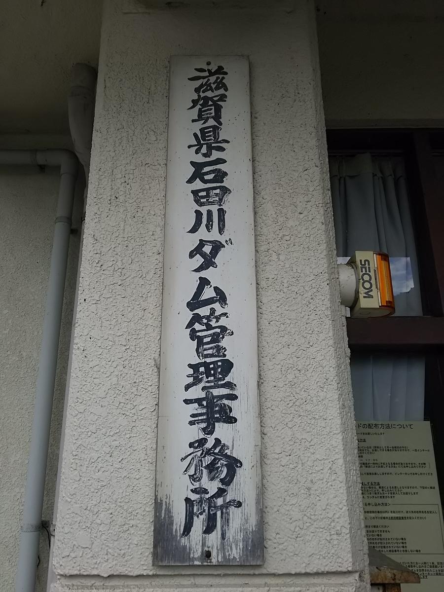 f:id:Ksuke-D:20210221155012j:plain