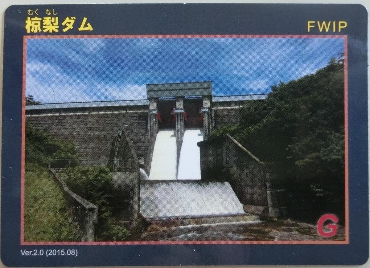 f:id:Ksuke-D:20210223134513j:plain