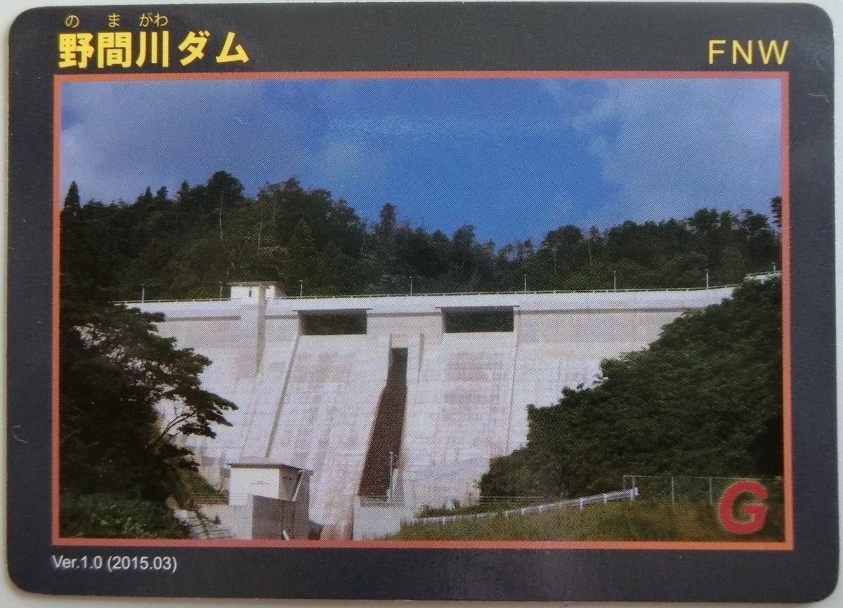 f:id:Ksuke-D:20210223144932j:plain