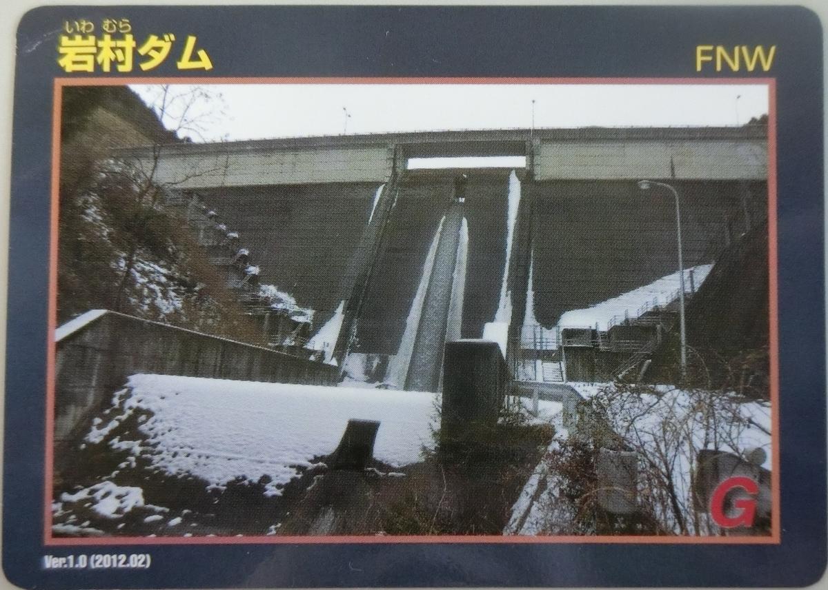 f:id:Ksuke-D:20210223152645j:plain