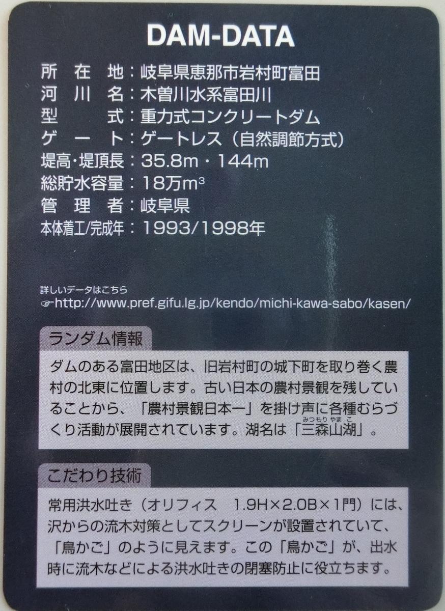 f:id:Ksuke-D:20210223152654j:plain