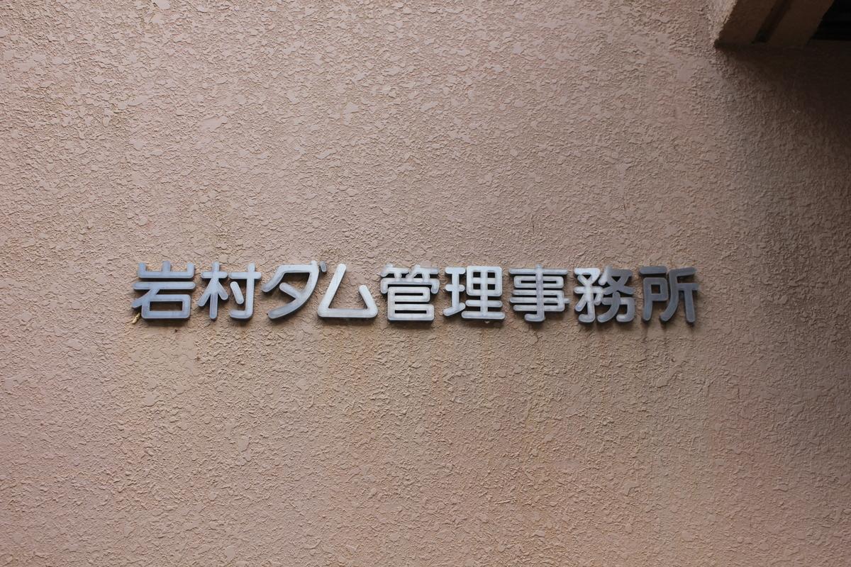 f:id:Ksuke-D:20210223154156j:plain