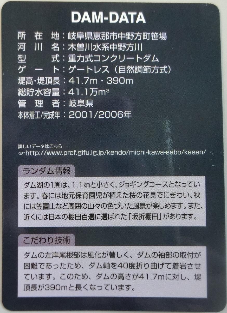 f:id:Ksuke-D:20210223162422j:plain