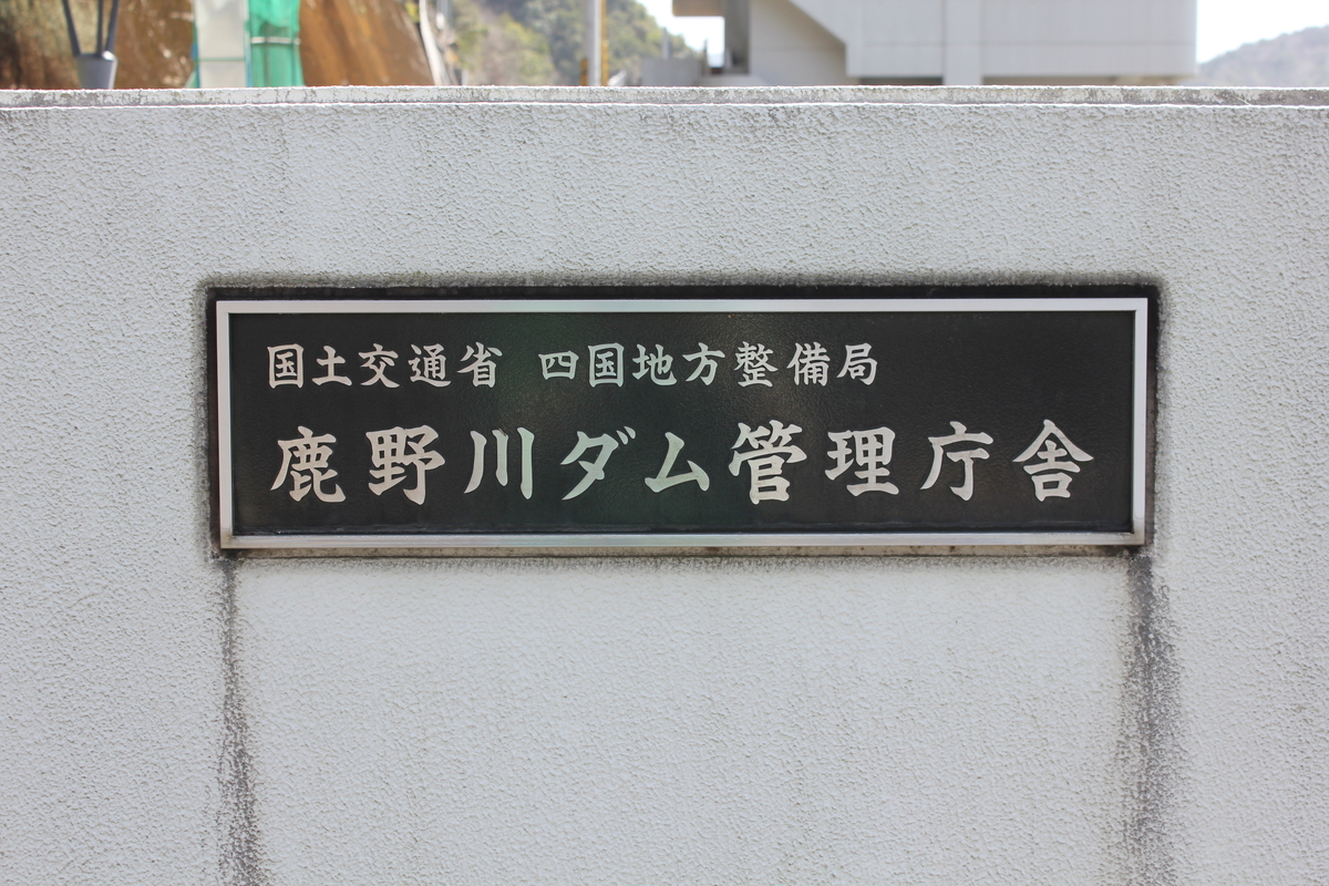 f:id:Ksuke-D:20210228151010j:plain