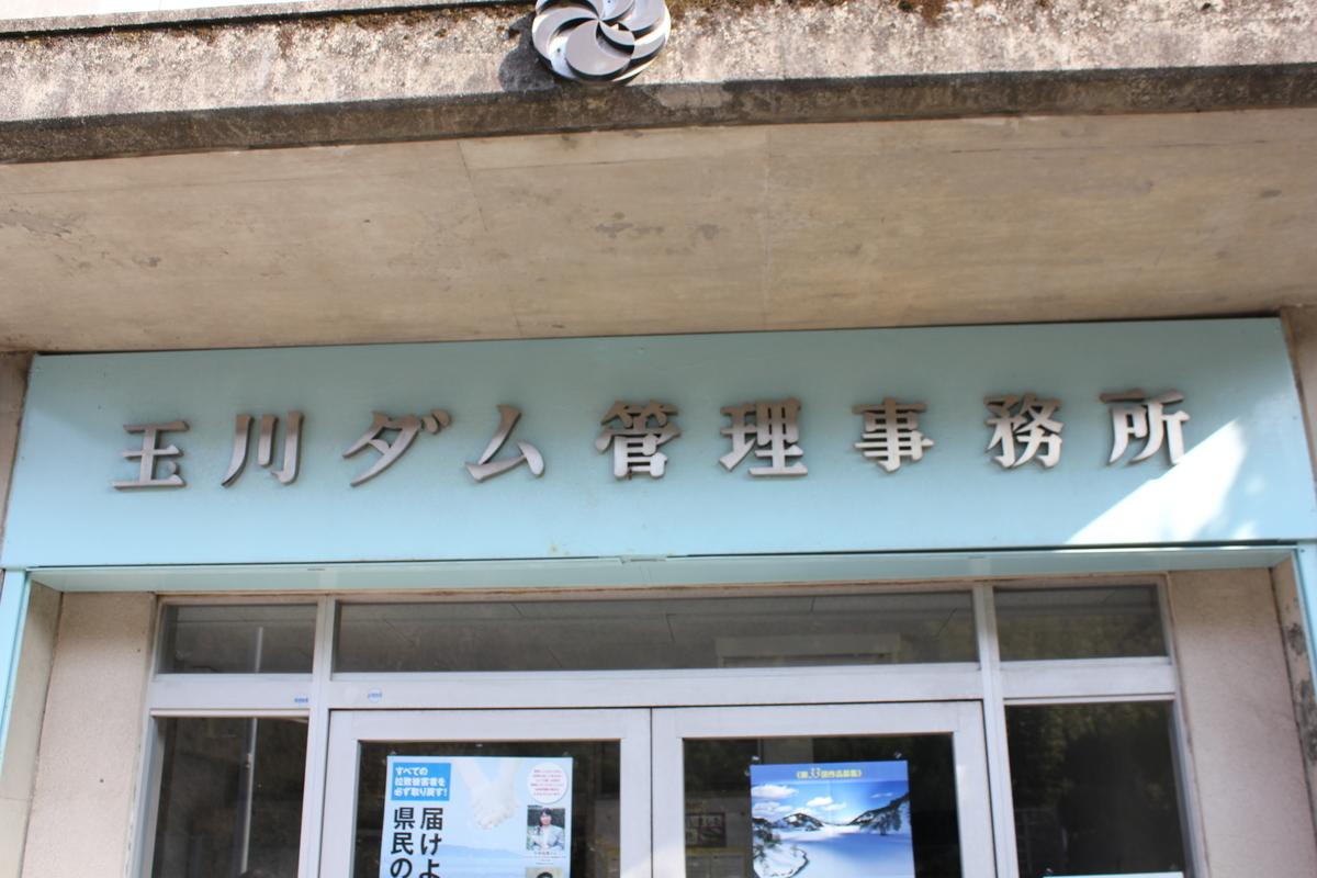 f:id:Ksuke-D:20210228152141j:plain