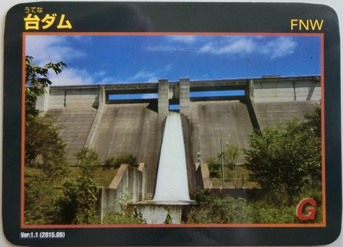 f:id:Ksuke-D:20210228155154j:plain