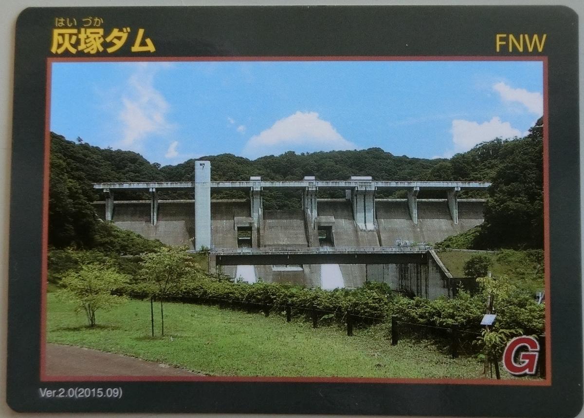 f:id:Ksuke-D:20210228163257j:plain