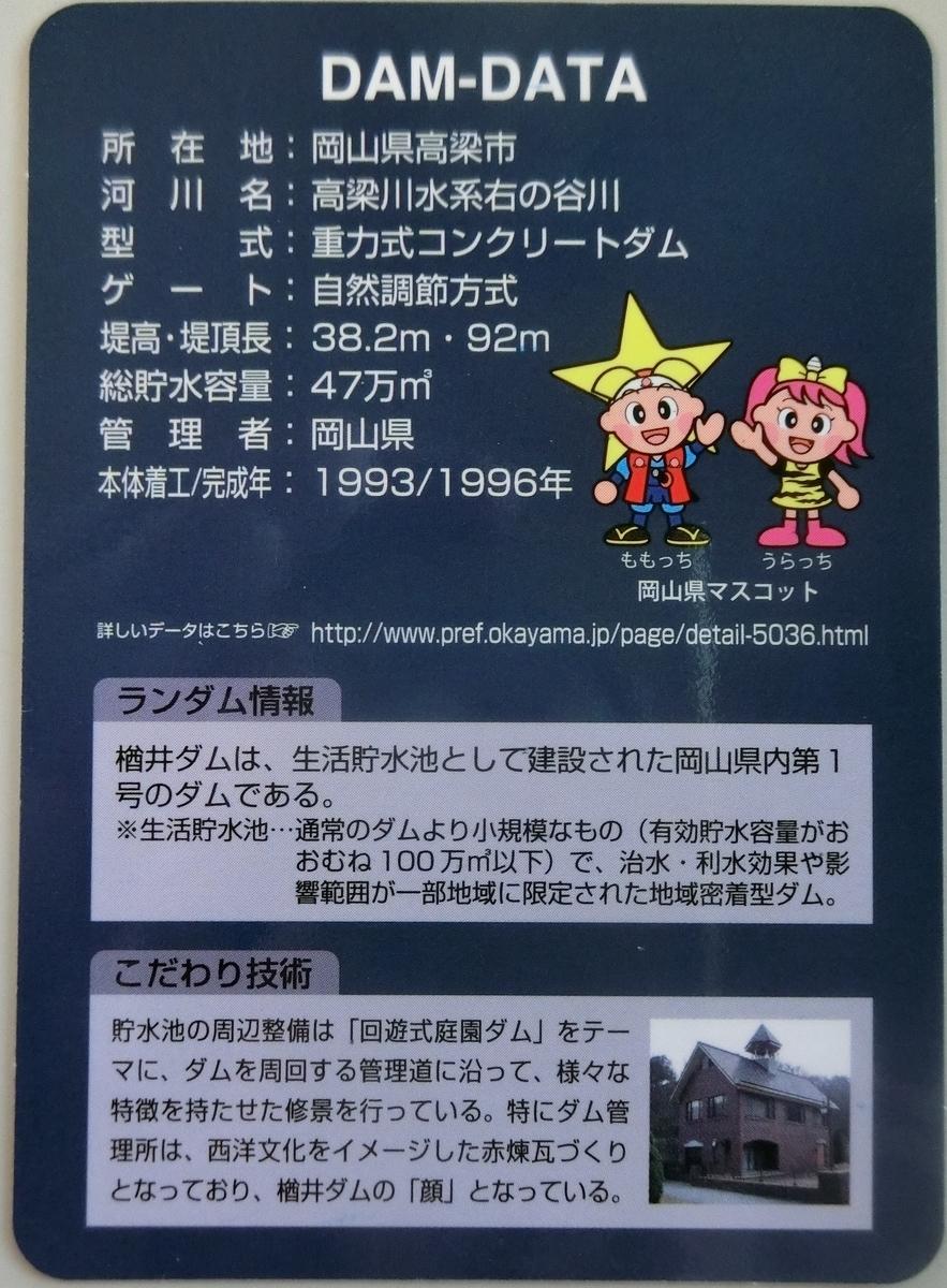 f:id:Ksuke-D:20210306154812j:plain