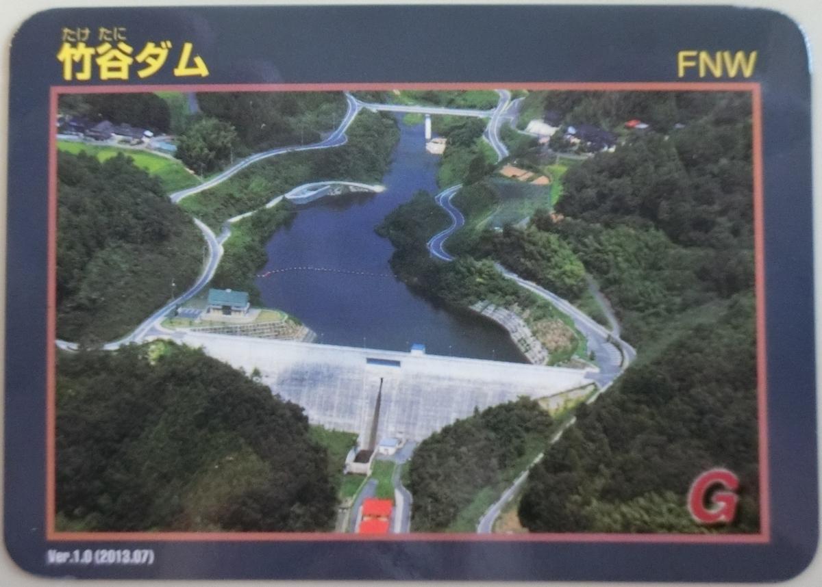 f:id:Ksuke-D:20210306162831j:plain