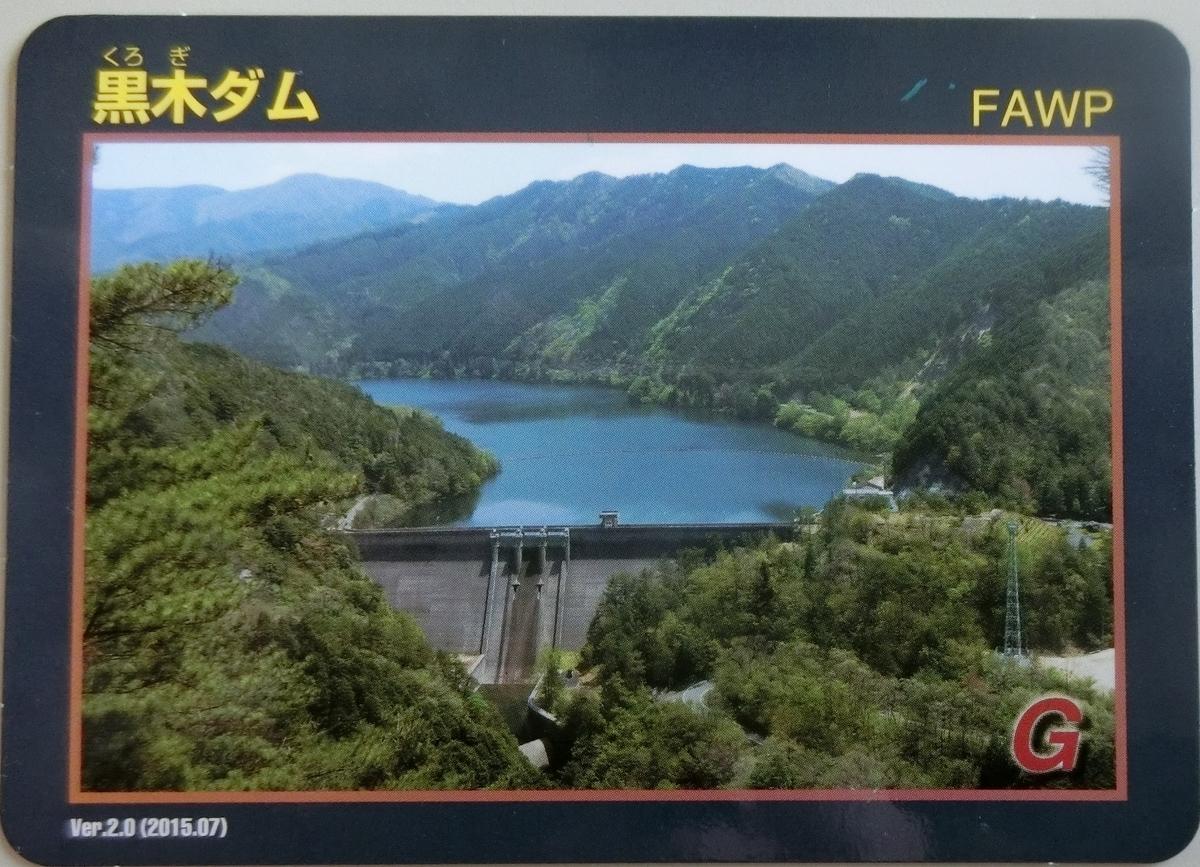 f:id:Ksuke-D:20210313144505j:plain