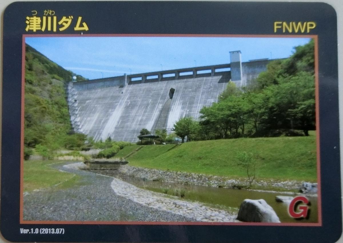 f:id:Ksuke-D:20210313153209j:plain