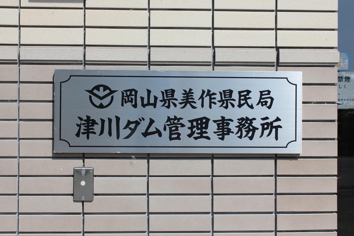f:id:Ksuke-D:20210313154128j:plain