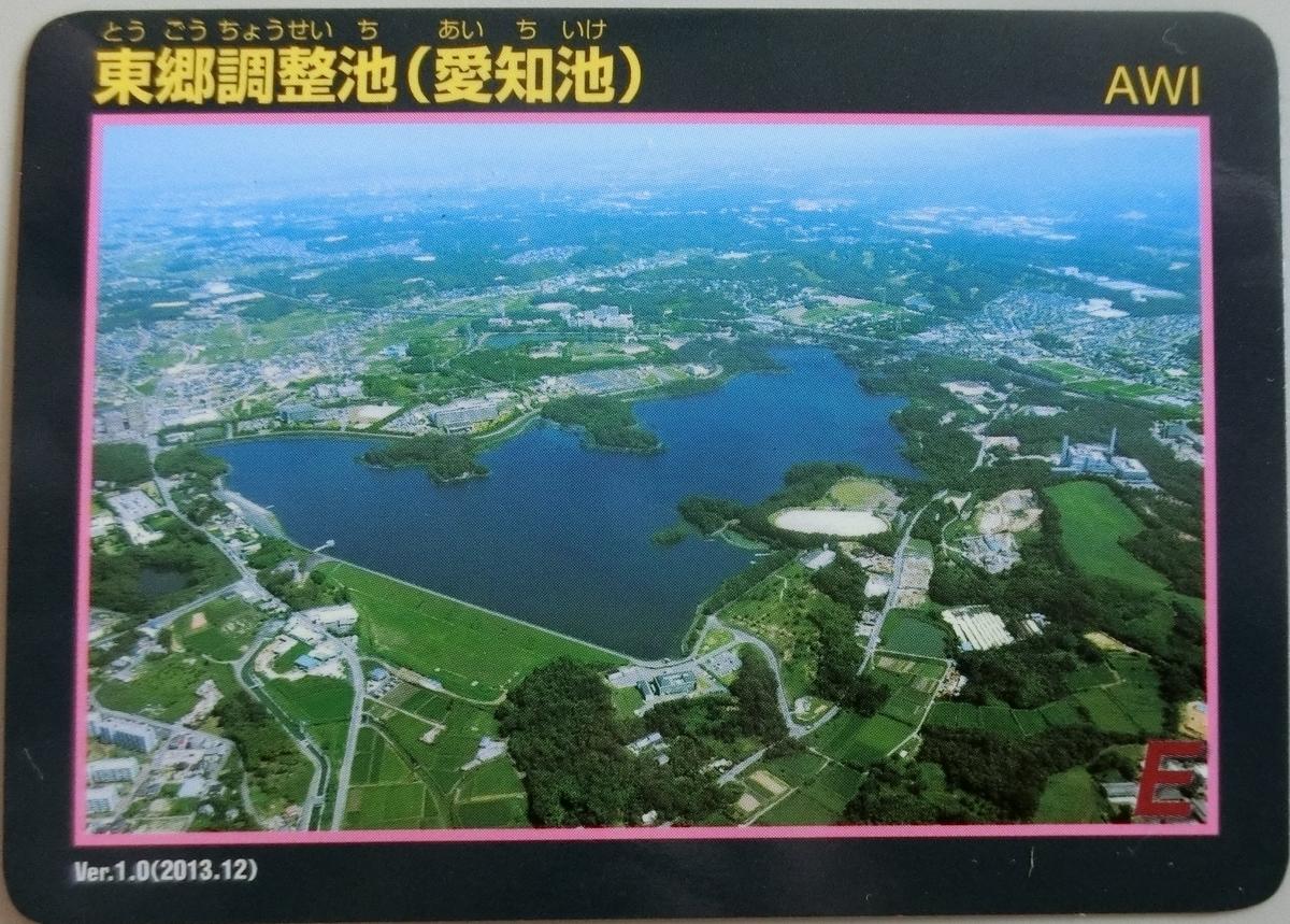 f:id:Ksuke-D:20210321144340j:plain