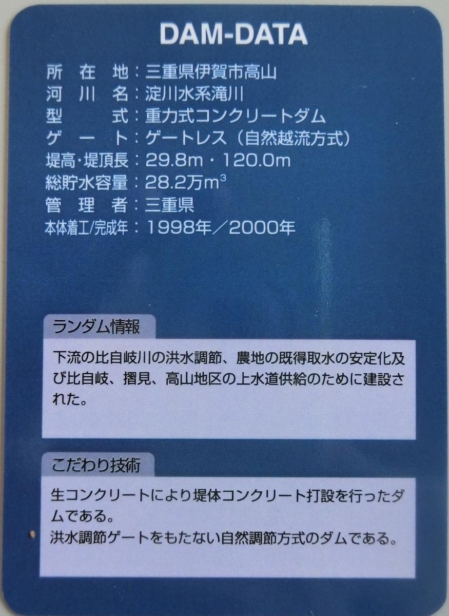 f:id:Ksuke-D:20210321153339j:plain