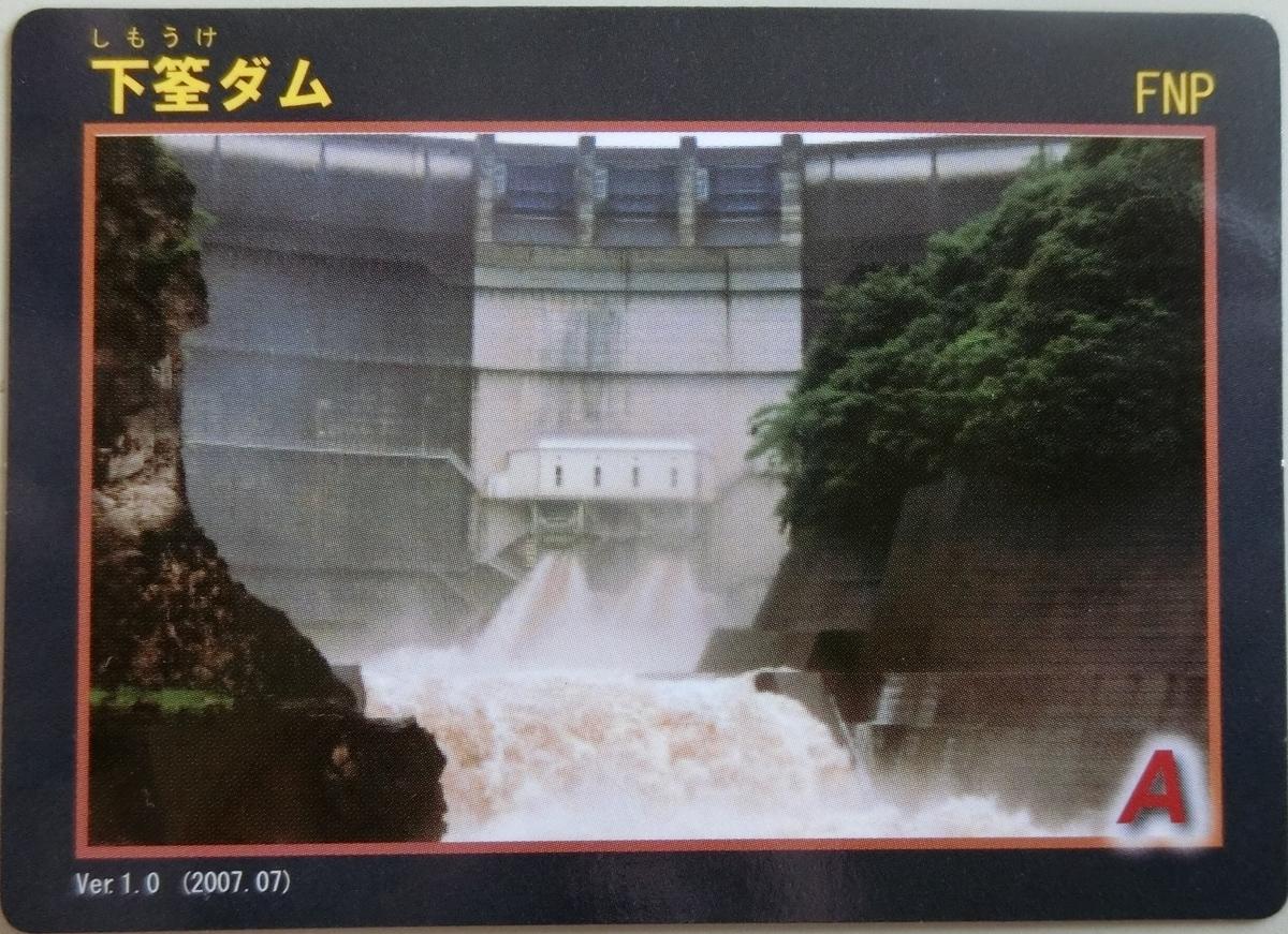 f:id:Ksuke-D:20210404143201j:plain