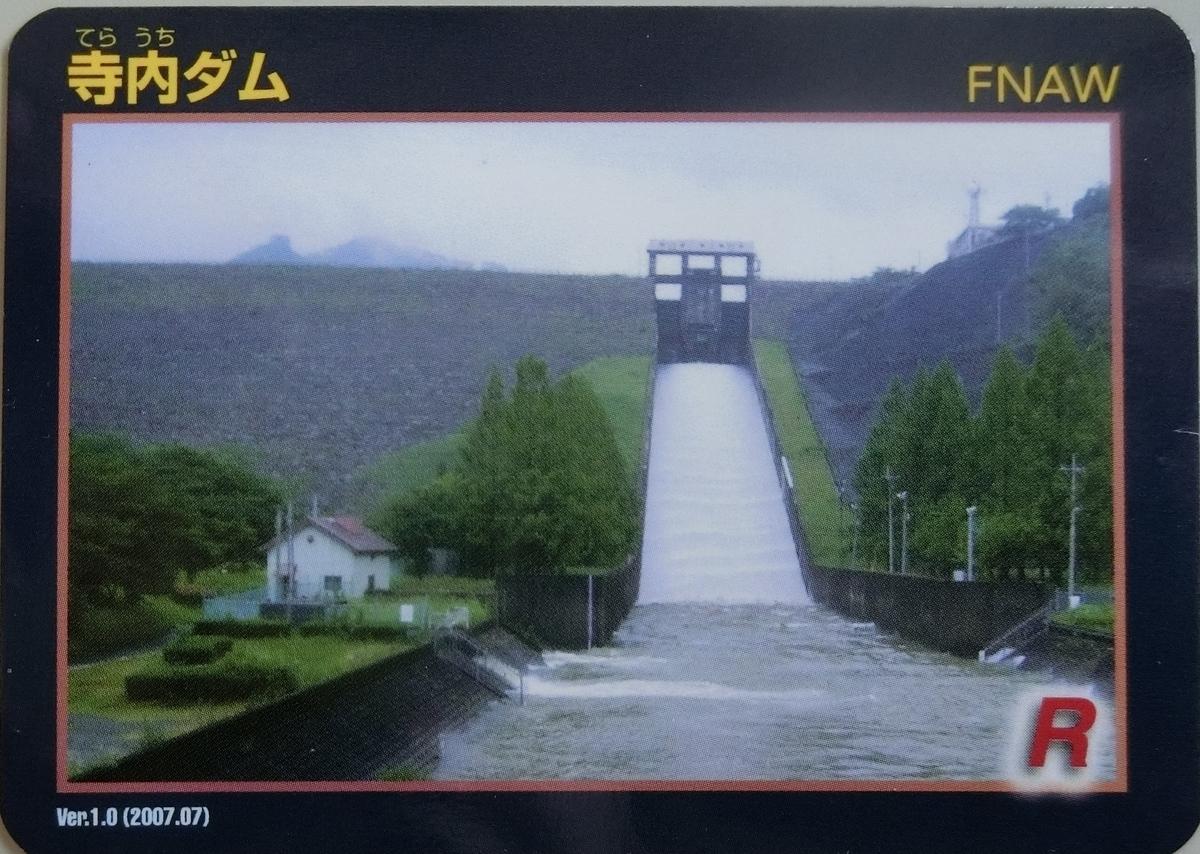 f:id:Ksuke-D:20210404161710j:plain