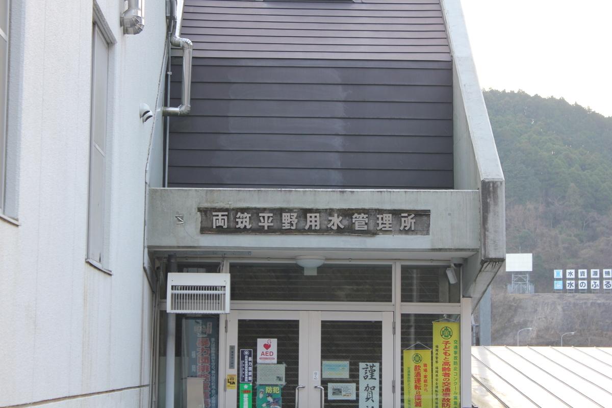 f:id:Ksuke-D:20210404164256j:plain