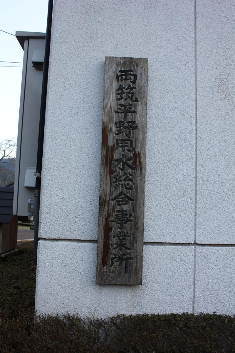 f:id:Ksuke-D:20210404164319j:plain