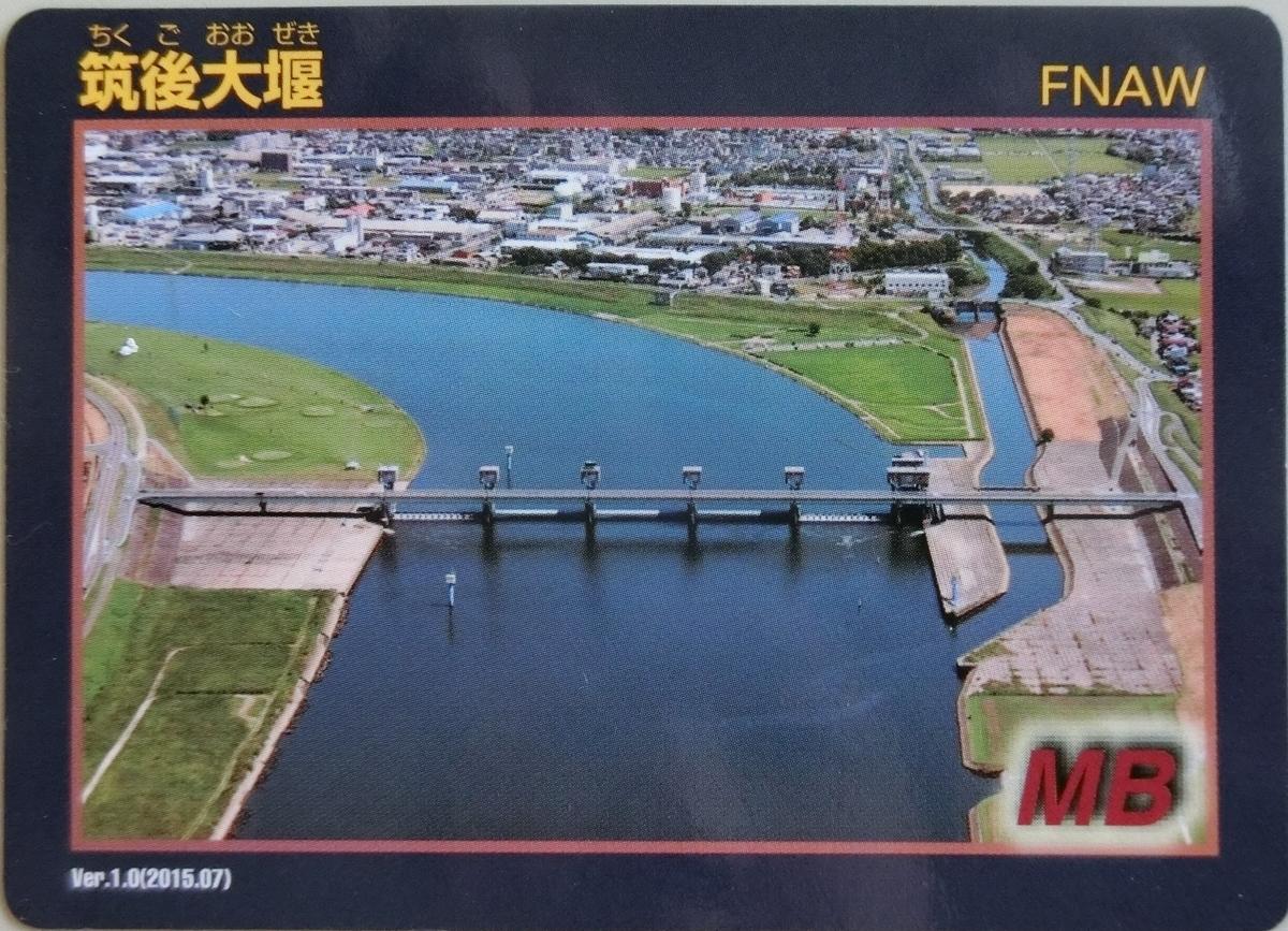 f:id:Ksuke-D:20210411114951j:plain