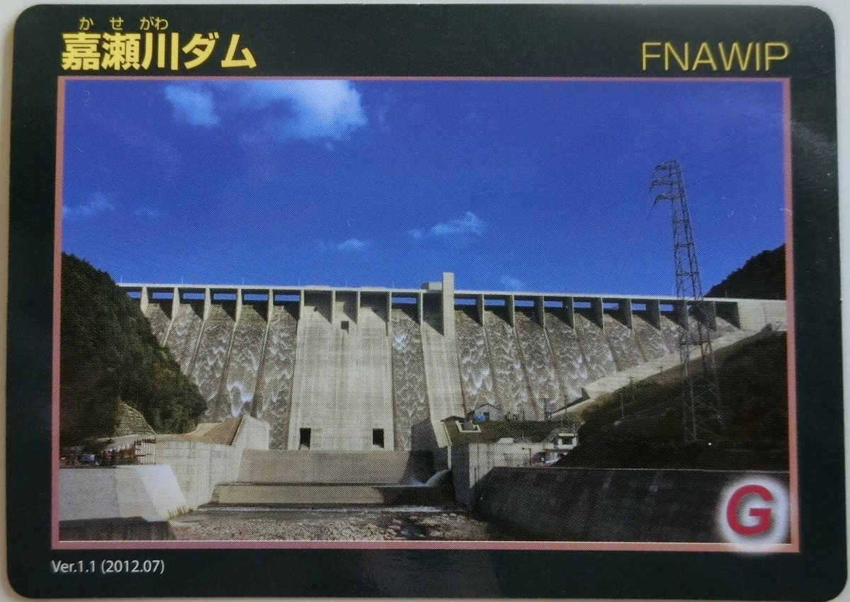 f:id:Ksuke-D:20210411152712j:plain