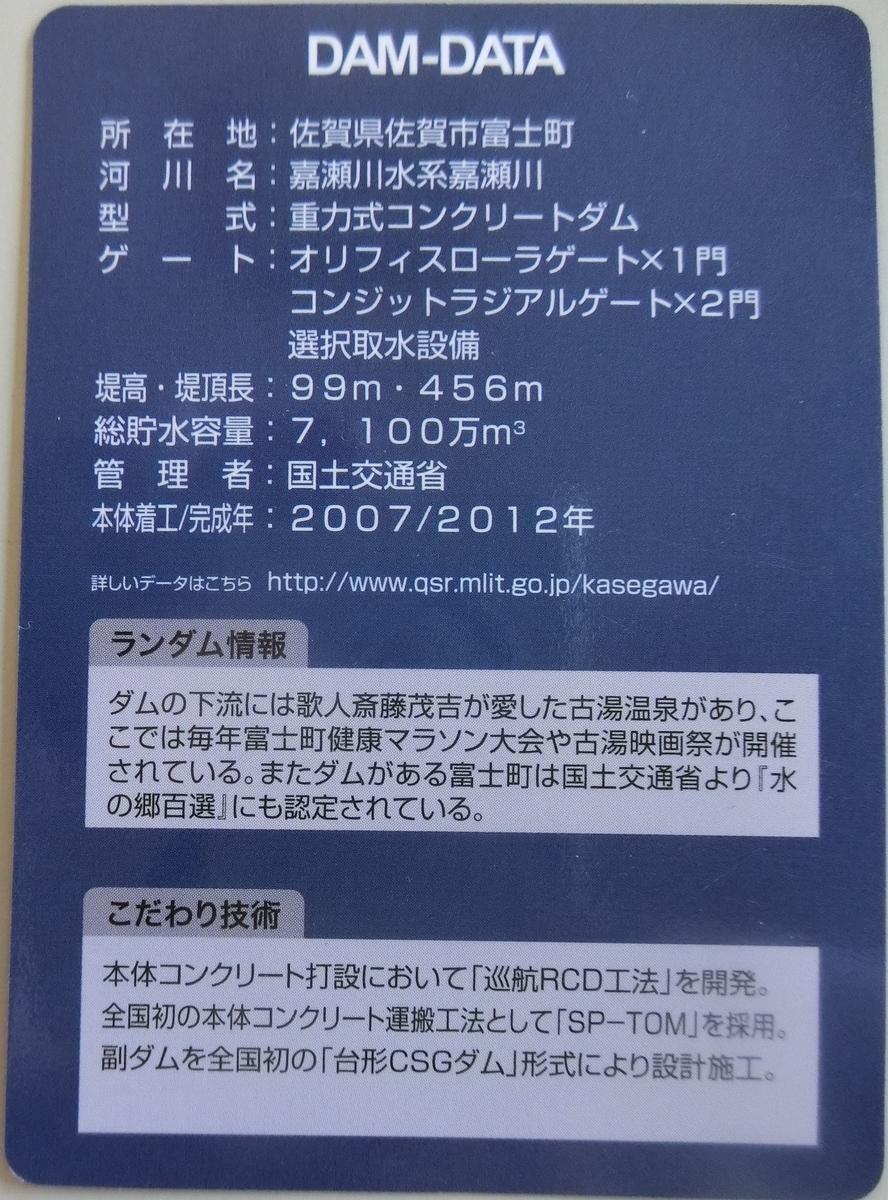 f:id:Ksuke-D:20210411152720j:plain