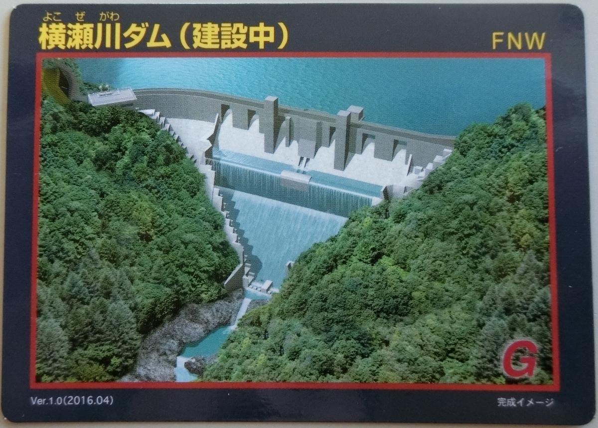 f:id:Ksuke-D:20210411160800j:plain