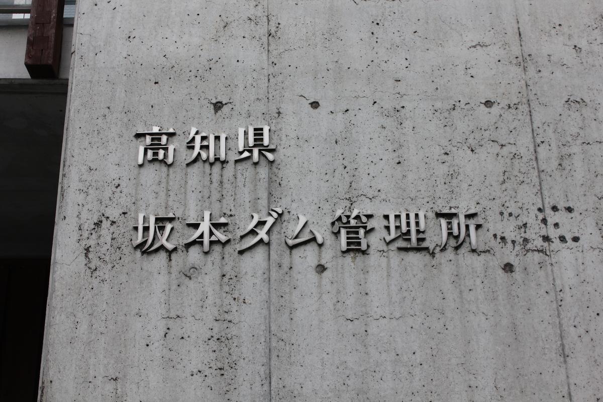 f:id:Ksuke-D:20210411161639j:plain