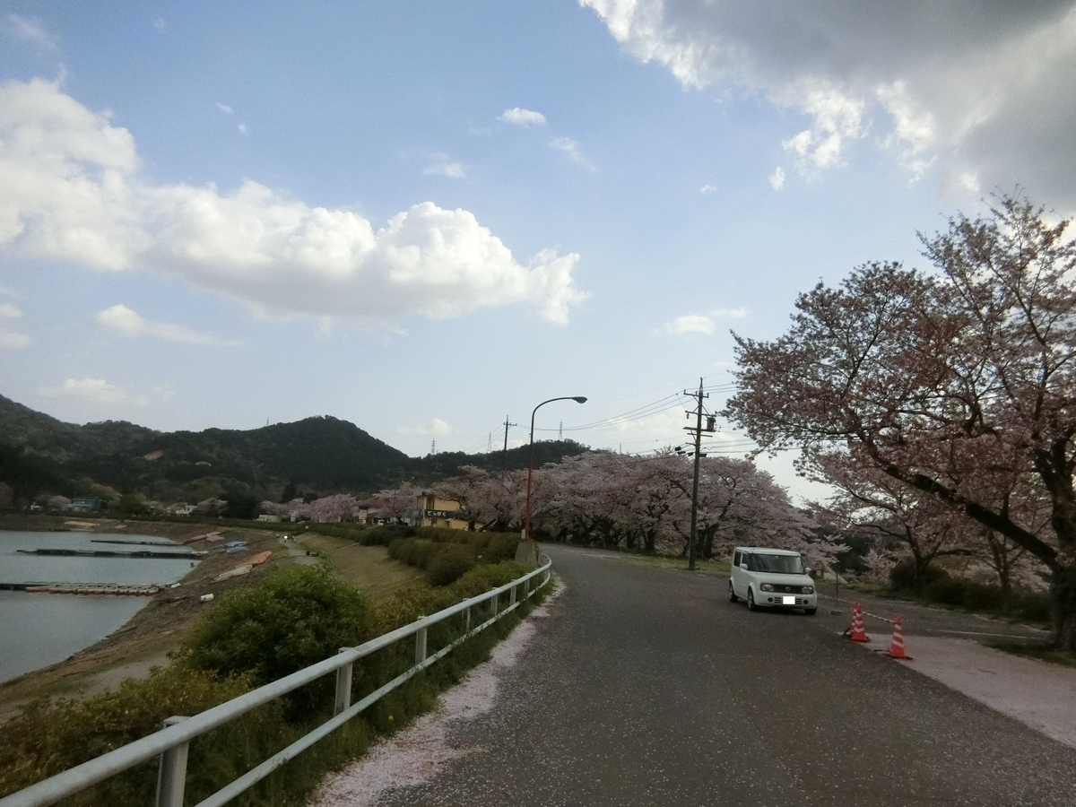 f:id:Ksuke-D:20210417133511j:plain