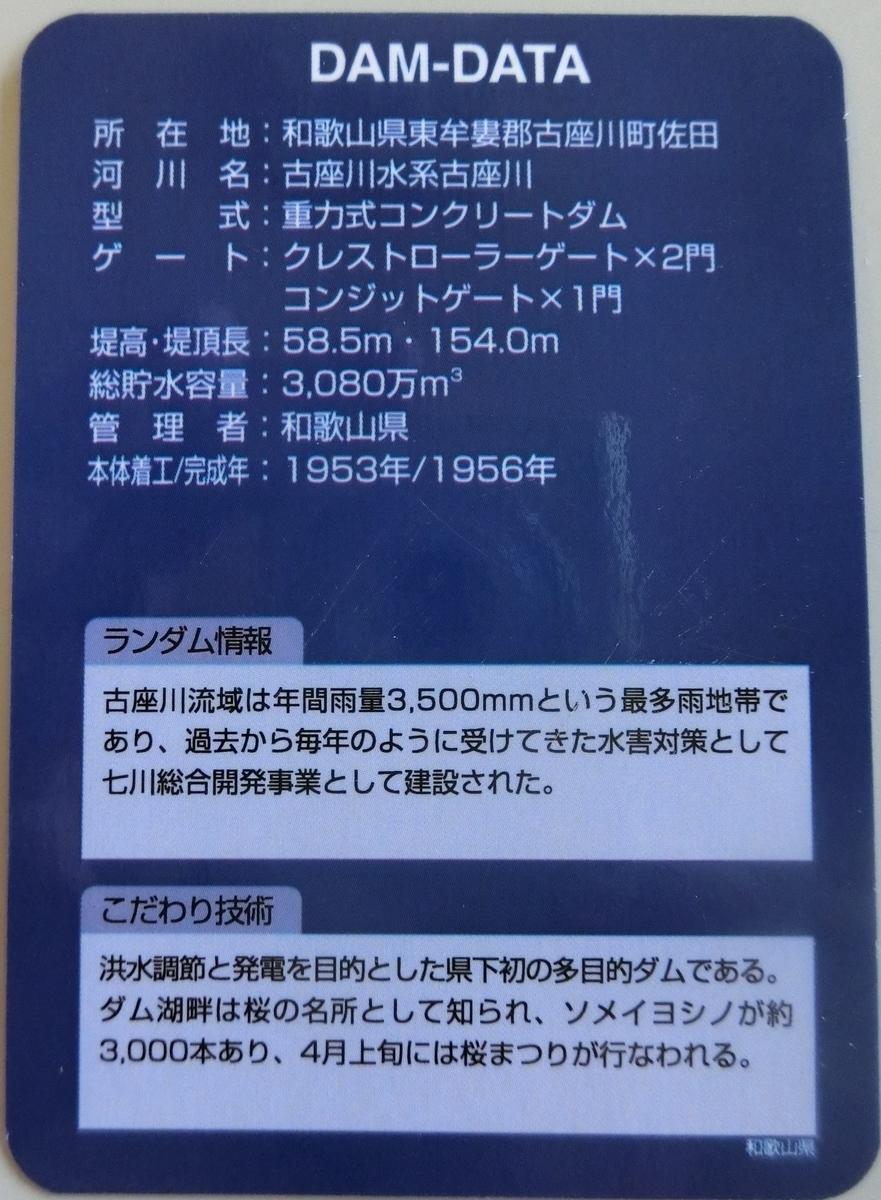 f:id:Ksuke-D:20210417135837j:plain