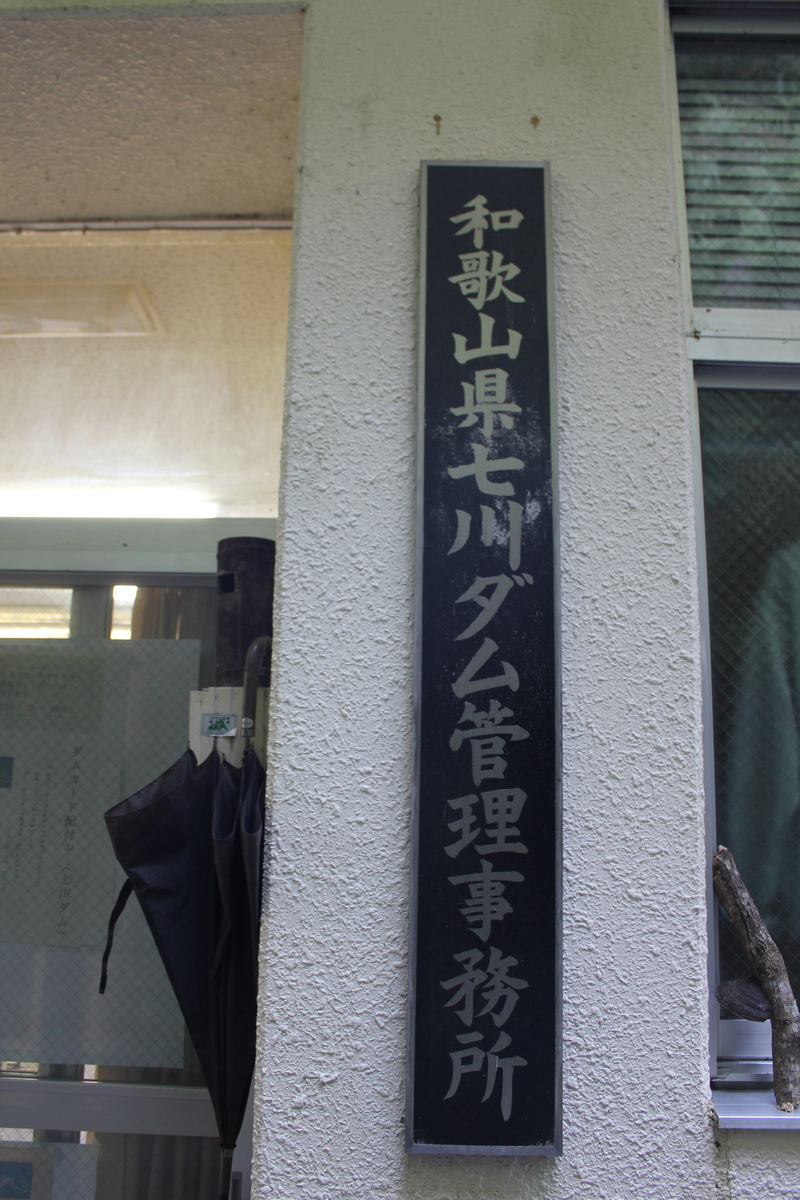 f:id:Ksuke-D:20210417140332j:plain