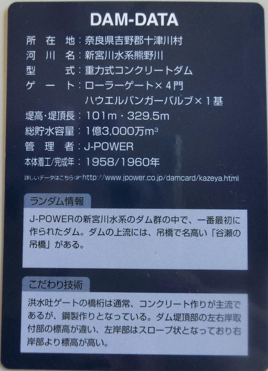 f:id:Ksuke-D:20210417150551j:plain