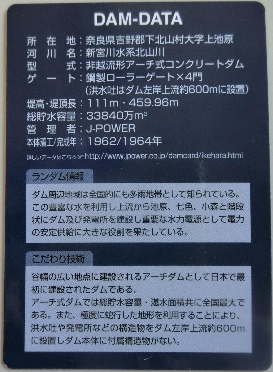 f:id:Ksuke-D:20210417154316j:plain