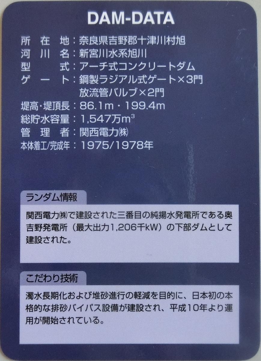 f:id:Ksuke-D:20210417160419j:plain