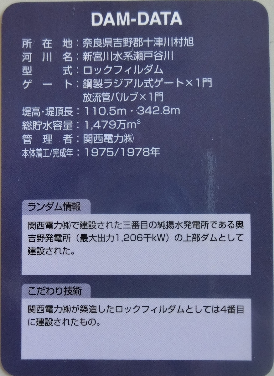 f:id:Ksuke-D:20210417162331j:plain
