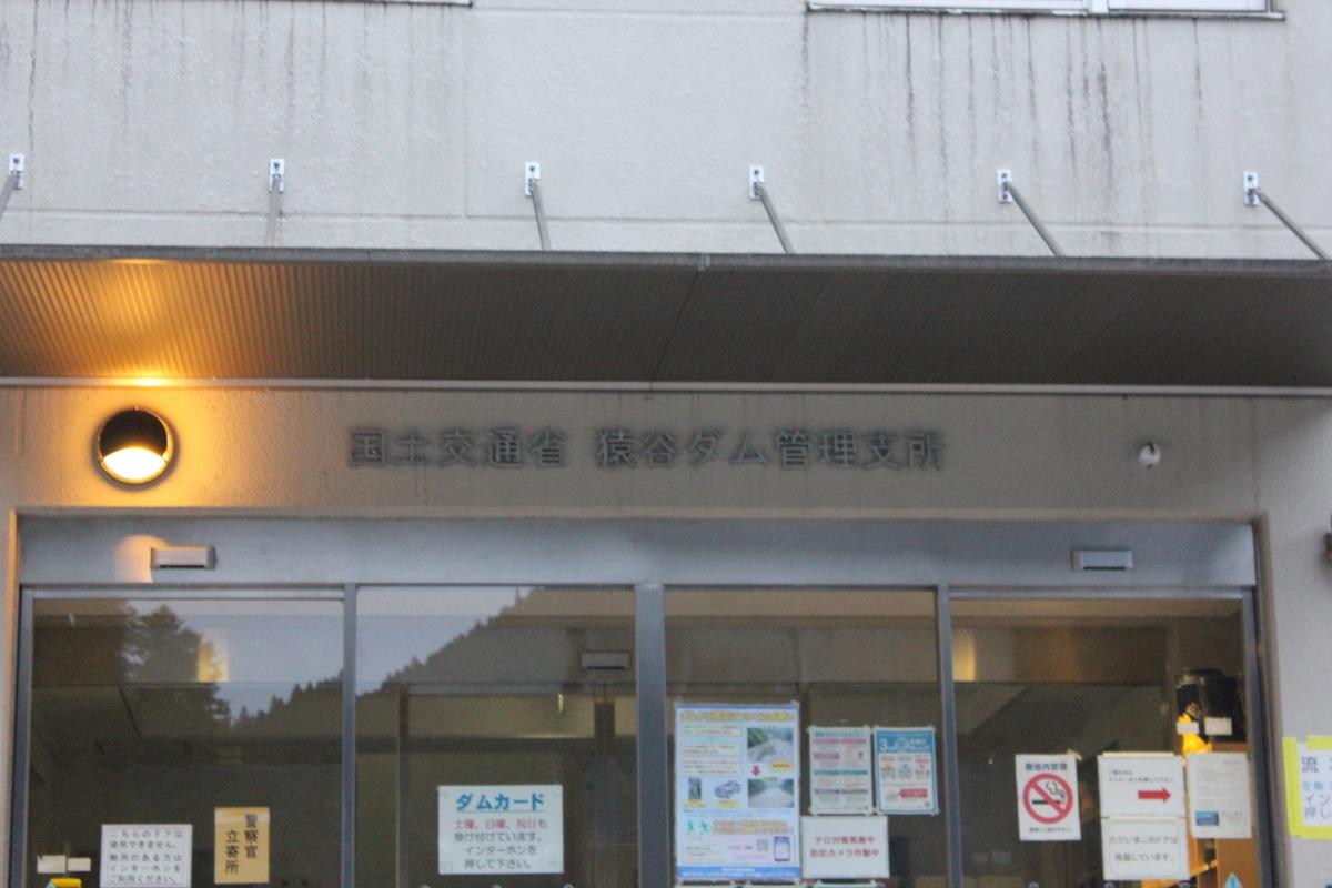 f:id:Ksuke-D:20210417165157j:plain