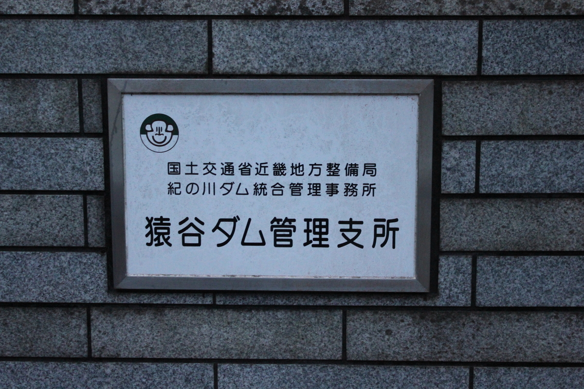 f:id:Ksuke-D:20210417165216j:plain