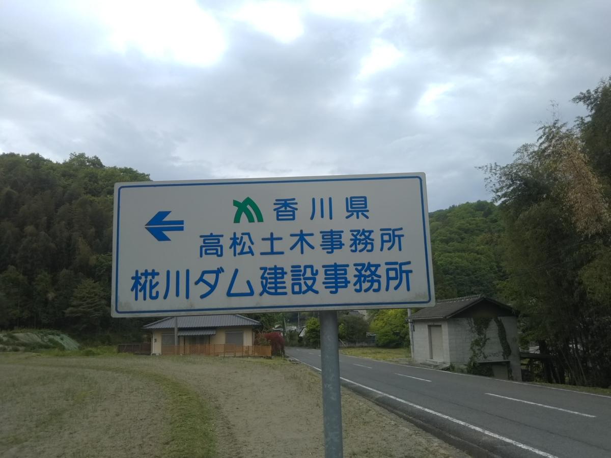 f:id:Ksuke-D:20210429142342j:plain