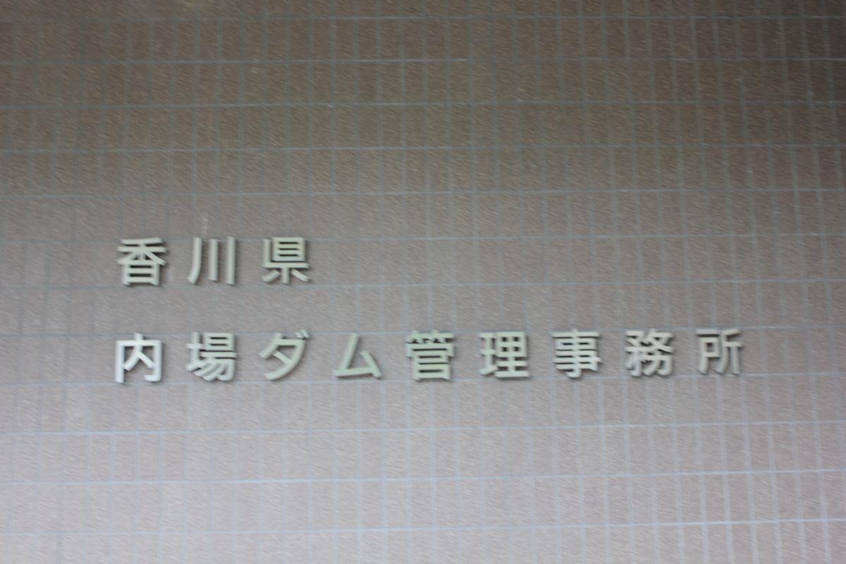 f:id:Ksuke-D:20210429142640j:plain