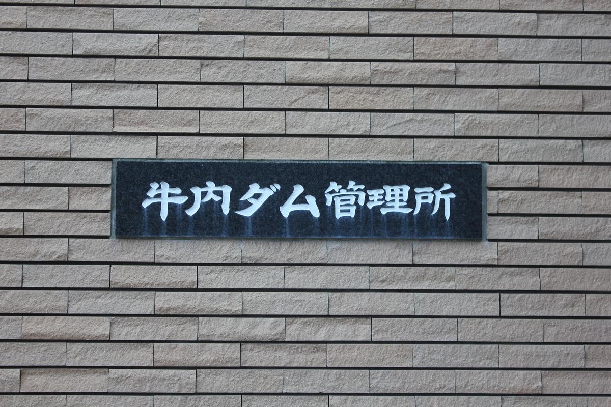 f:id:Ksuke-D:20210429160701j:plain
