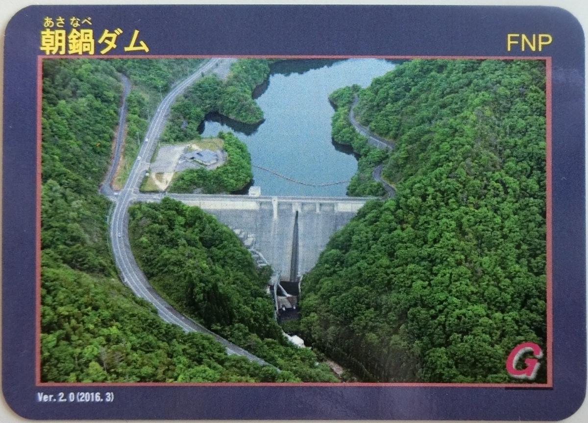 f:id:Ksuke-D:20210501134125j:plain