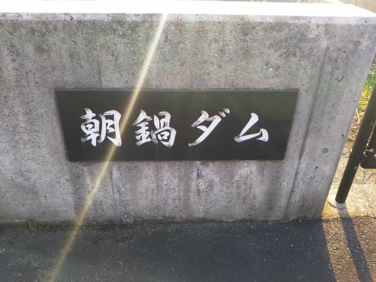 f:id:Ksuke-D:20210501134941j:plain
