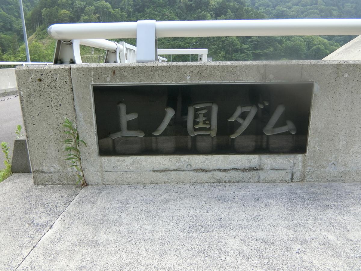 f:id:Ksuke-D:20210501160236j:plain