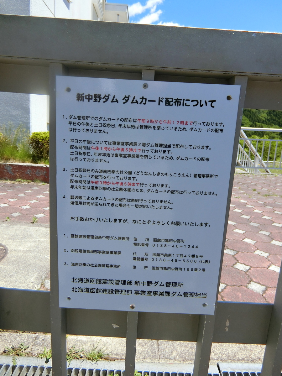 f:id:Ksuke-D:20210502141205j:plain