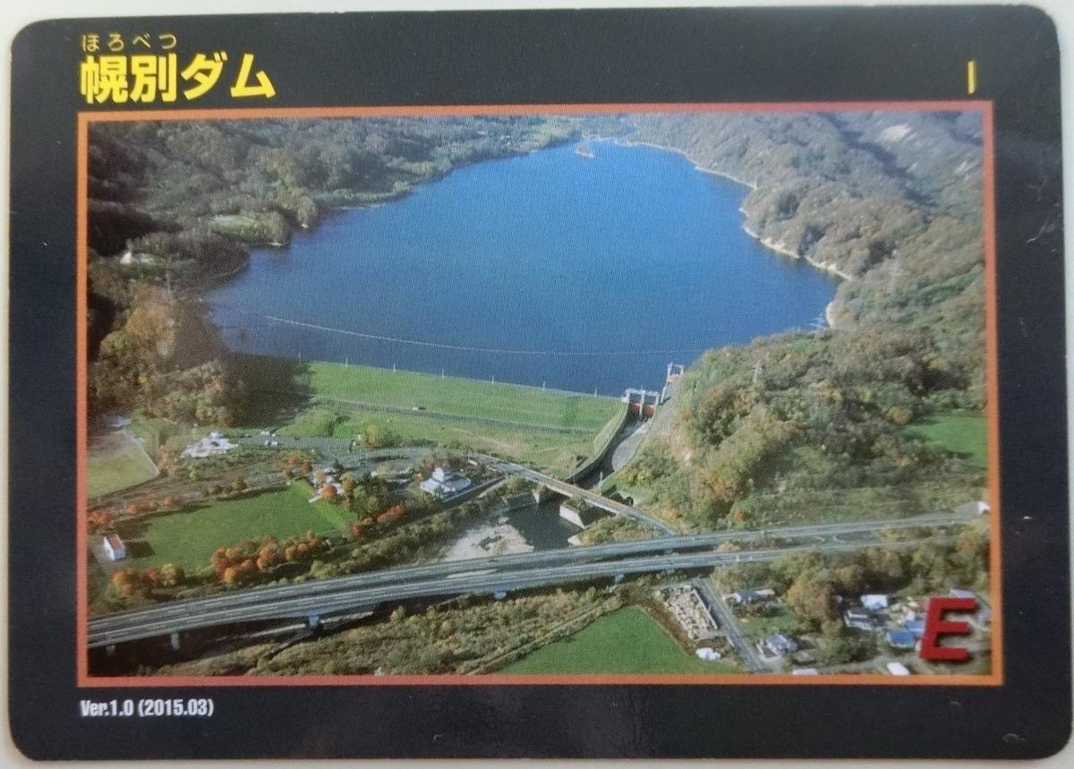f:id:Ksuke-D:20210503135347j:plain