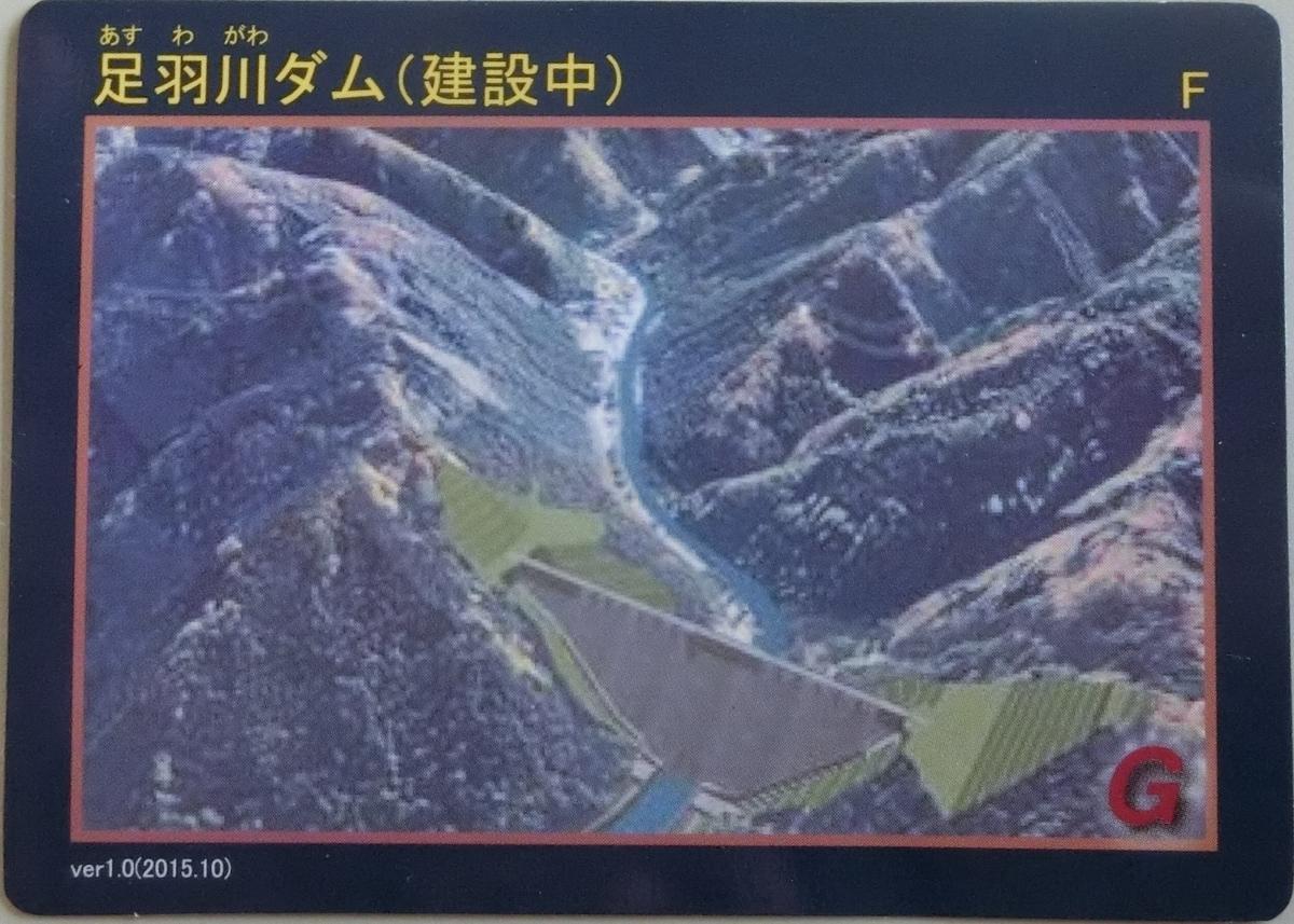 f:id:Ksuke-D:20210503152448j:plain
