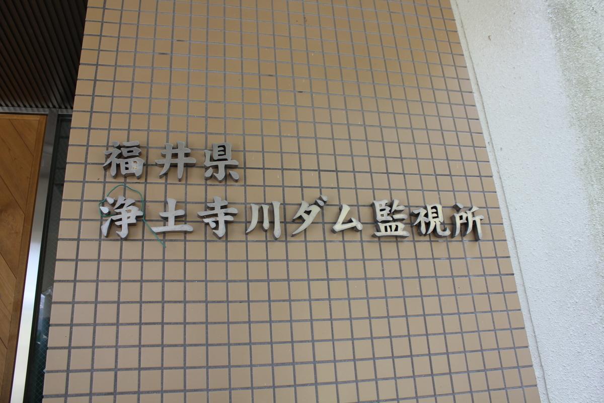 f:id:Ksuke-D:20210503160538j:plain