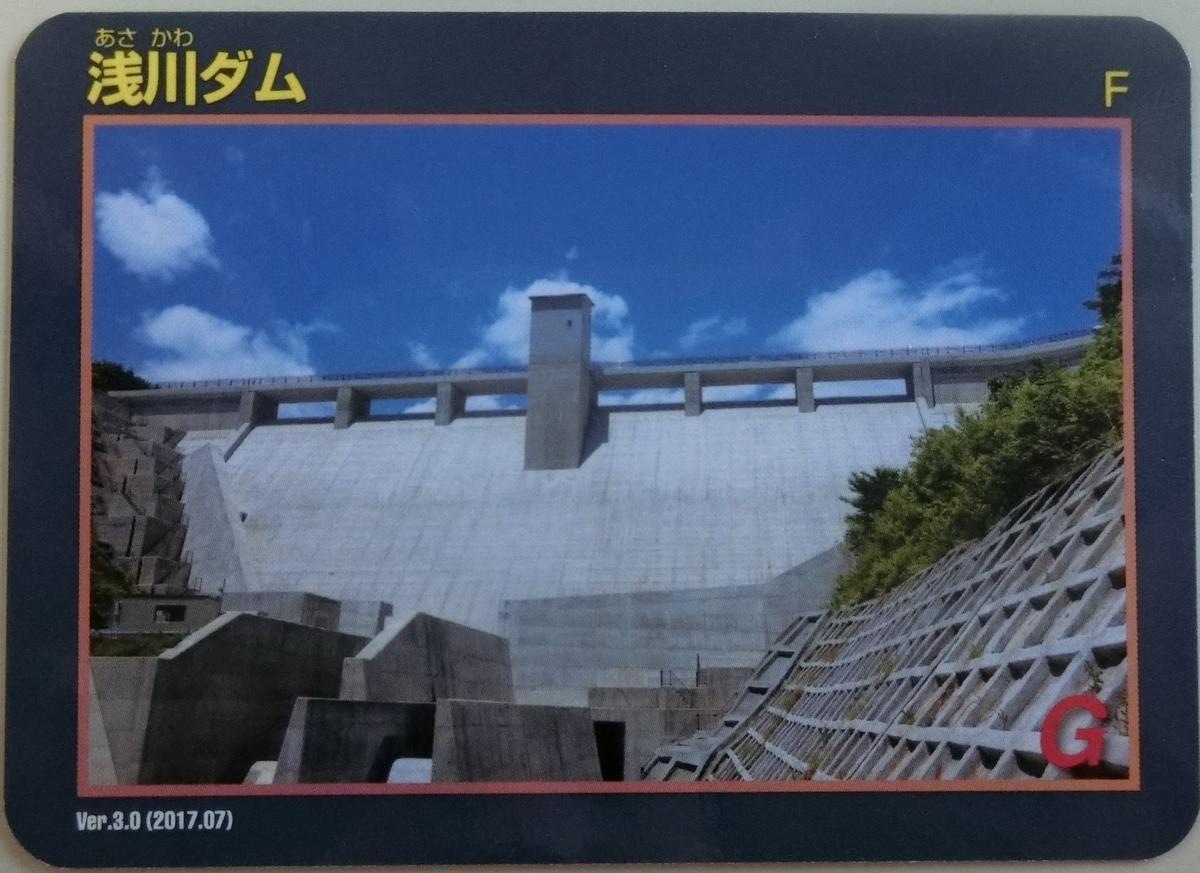 f:id:Ksuke-D:20210504140317j:plain