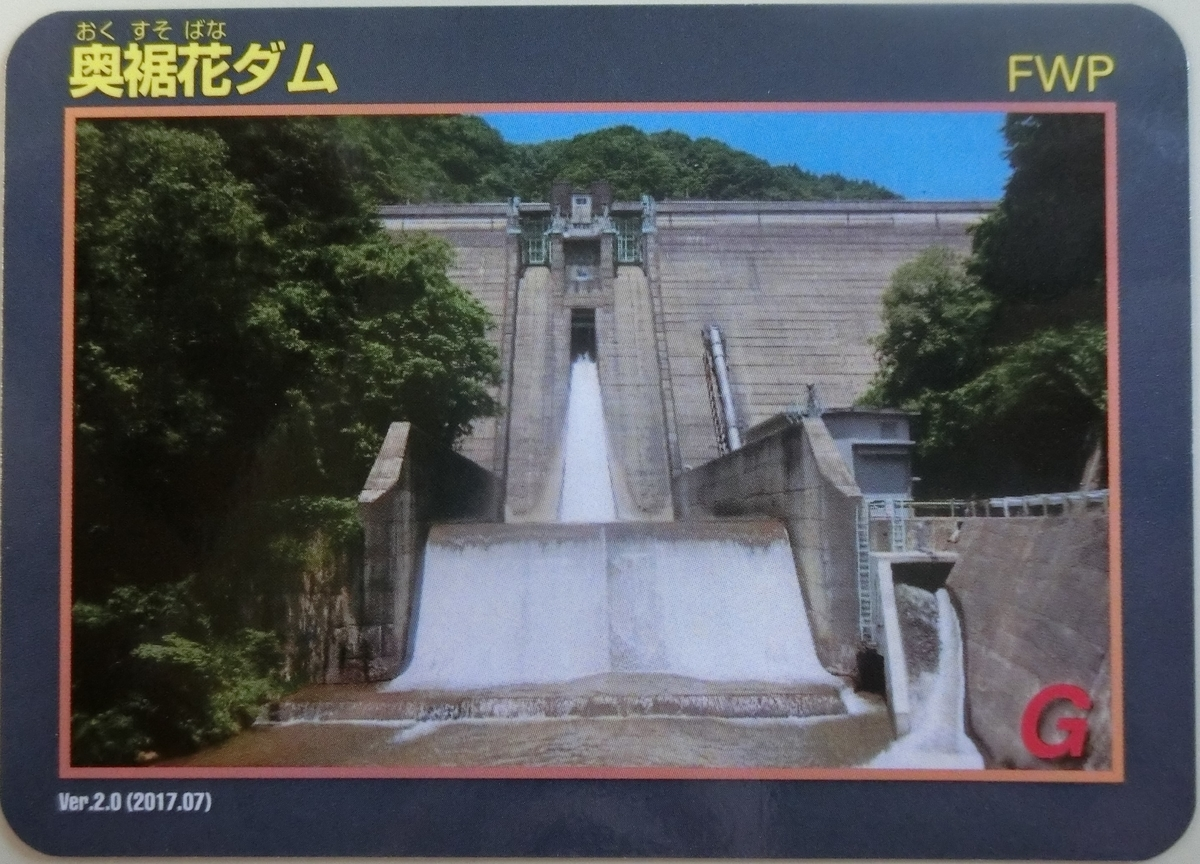 f:id:Ksuke-D:20210504144617j:plain