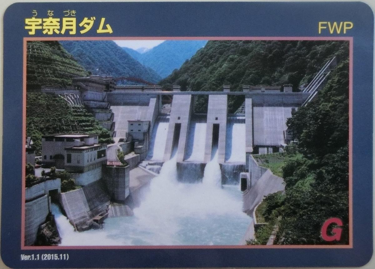 f:id:Ksuke-D:20210504151456j:plain