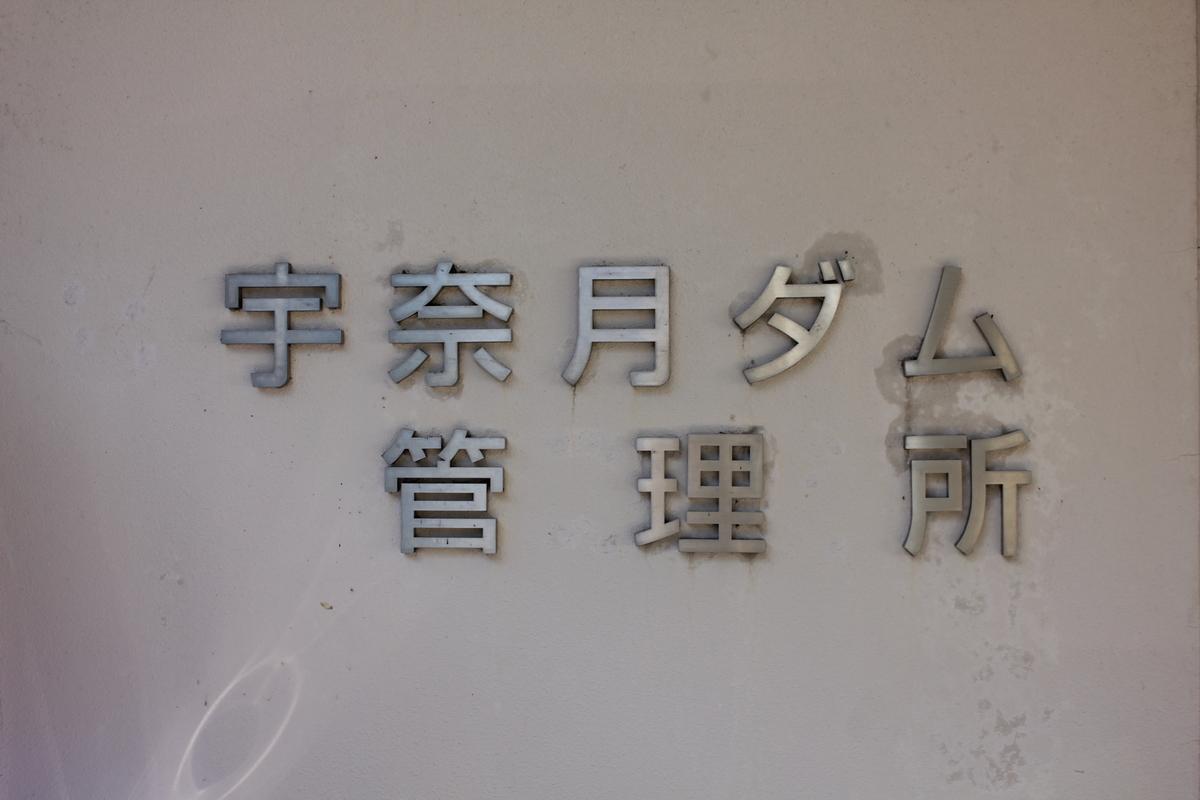 f:id:Ksuke-D:20210504151739j:plain